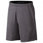 Shorts Nike Dry 4.0 - Cinza